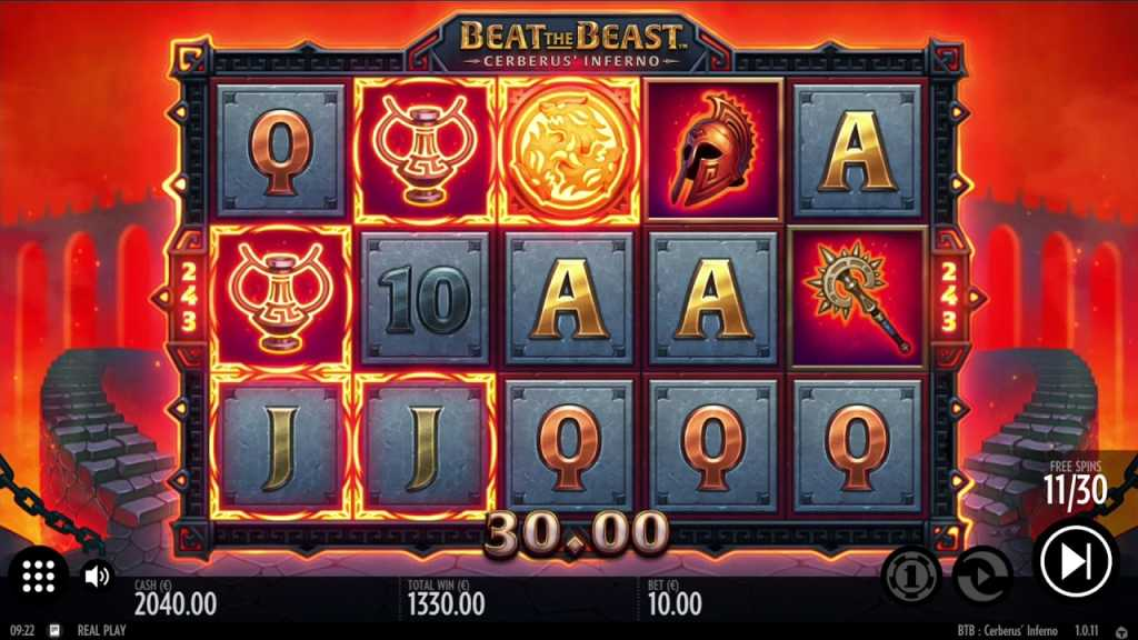 Beat The Beast: Cerberus' Inferno Gameplay